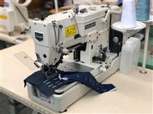 HIGH-SPEED LOCKSTITCH BUTTONHOLE MACHINE BH780-C
